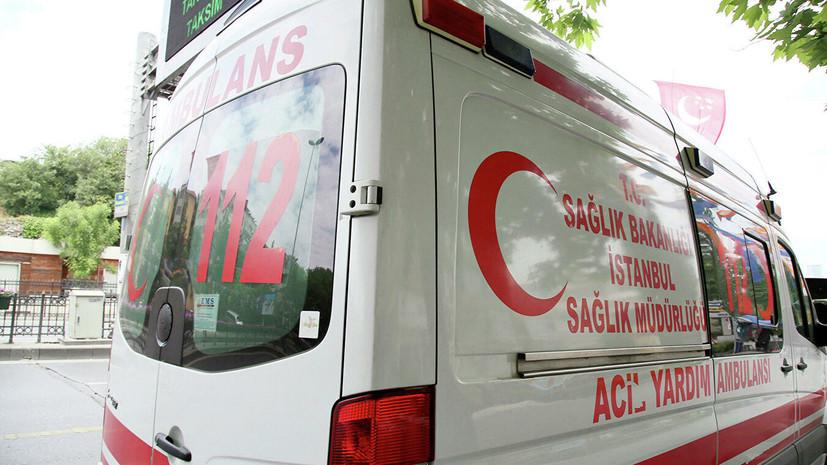 Стало известно состояние пострадавшей в Турции российской девочки