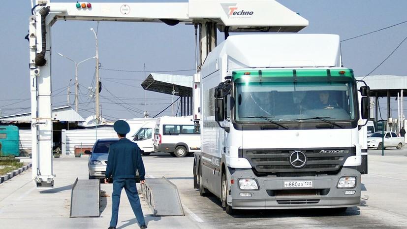 На границе России с Украиной усилили контроль из-за данныхо чуме