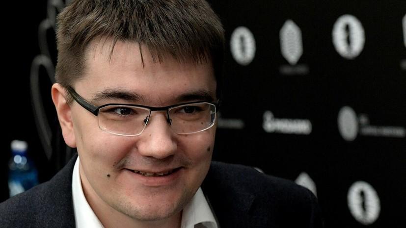 Томашевский стал чемпионом России по шахматам