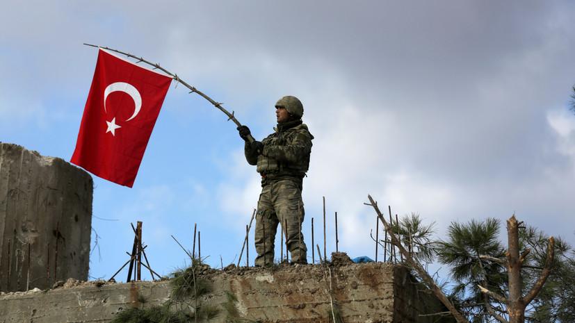 СМИ: Турция укрепляет наблюдательные пункты в Идлибе