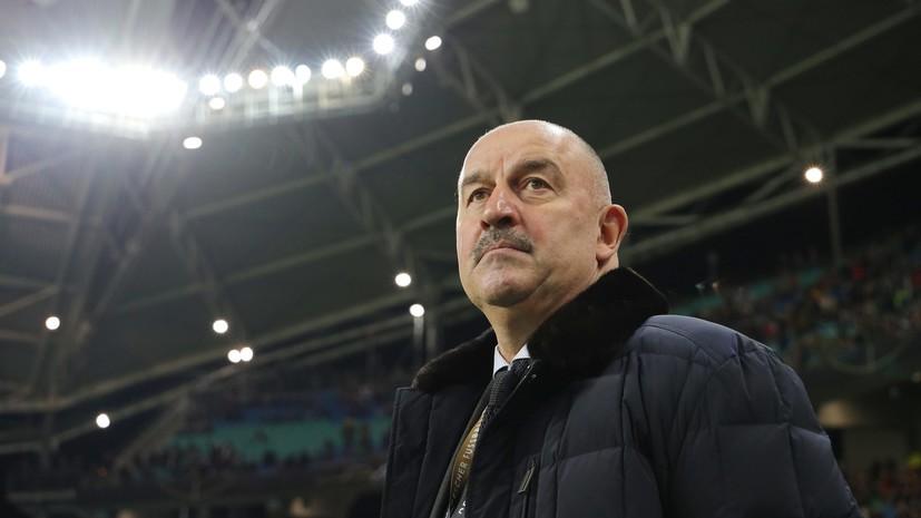 Станислав Черчесов назовет состав сборной Российской Федерации вначале рабочей недели