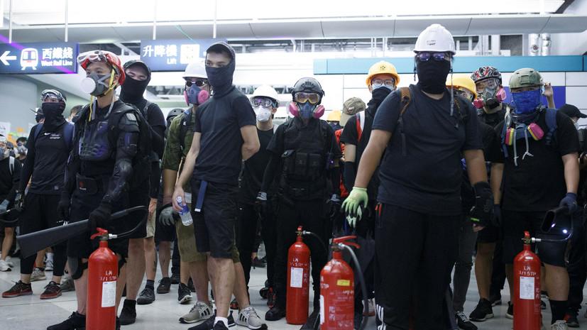 Генконсульство России рекомендовалоизбегать людных мест в Гонконге