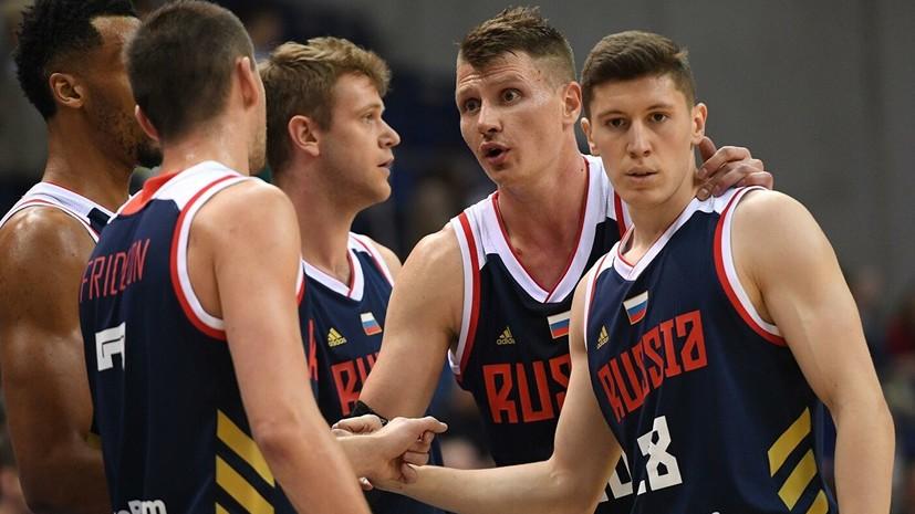 Состав сборной России сократился до 14 баскетболистов
