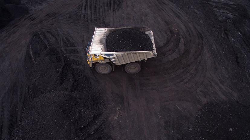 Эксперт оценил состояние угольной отрасли России