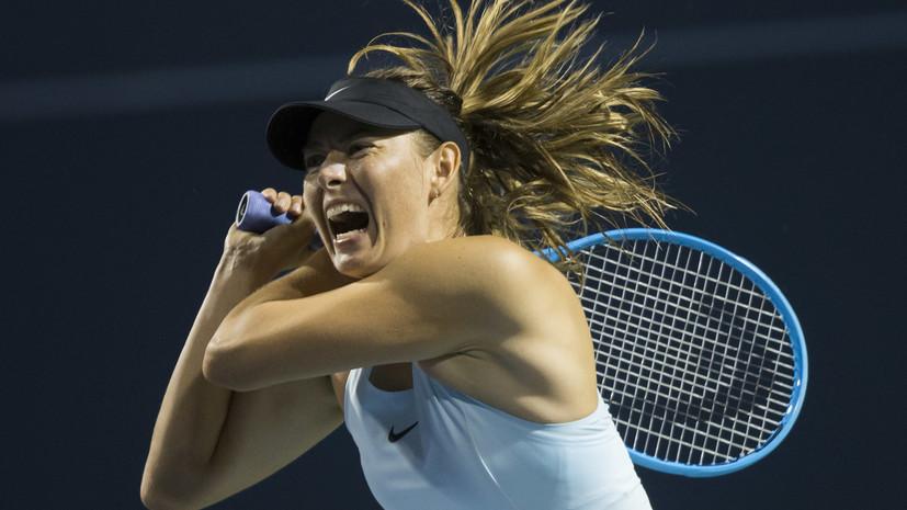Шарапова сыграет с Сереной Уильямс в первом круге US Open