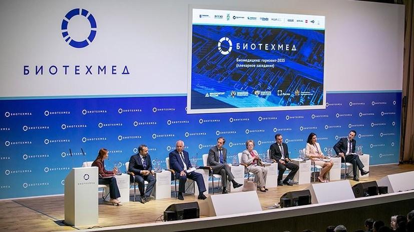 Финал конкурса «Стартап-ралли» пройдёт на форуме «Биотехмед-2019»
