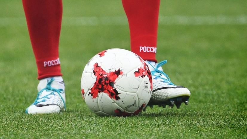 Галактионов высказал мнение о создании Юношеской футбольной лиги