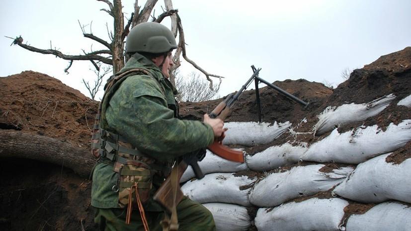Один человек ранен на КПП в Горловке при обстреле ВСУ