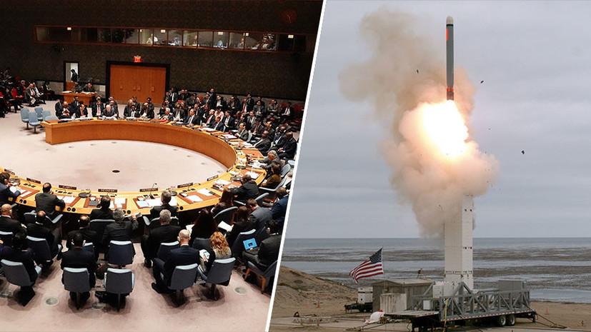 «В шаге от гонки вооружений из-за амбиций США»: и. о. постпреда РФ при ООН раскритиковал испытания американской ракеты
