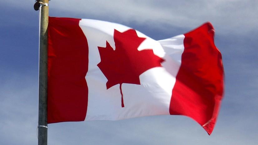 СМИ: Канада выступает против возвращения России в G8