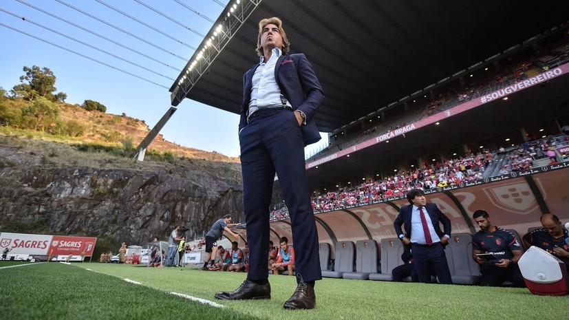 Главный тренер «Браги» считает «Спартак» опасной командой