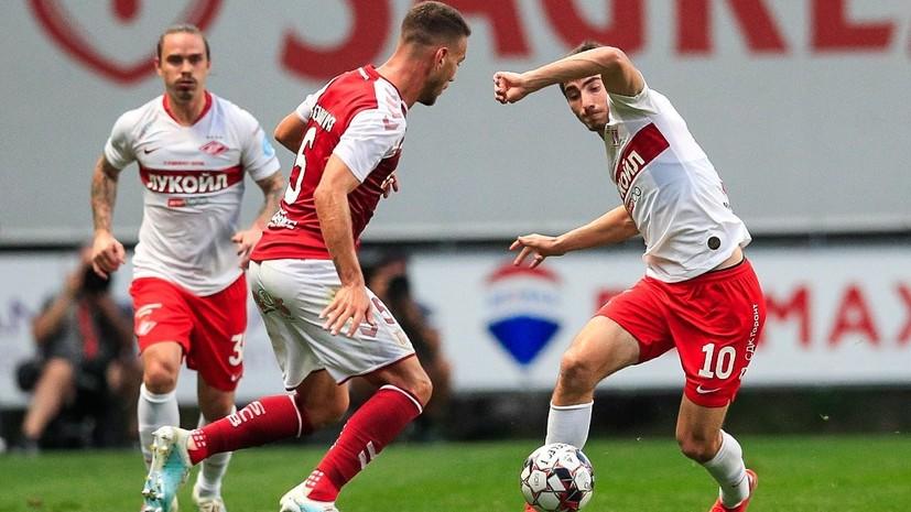 Ещенко рассказал, почему «Спартак» проиграл «Браге» в матче Лиги Европы