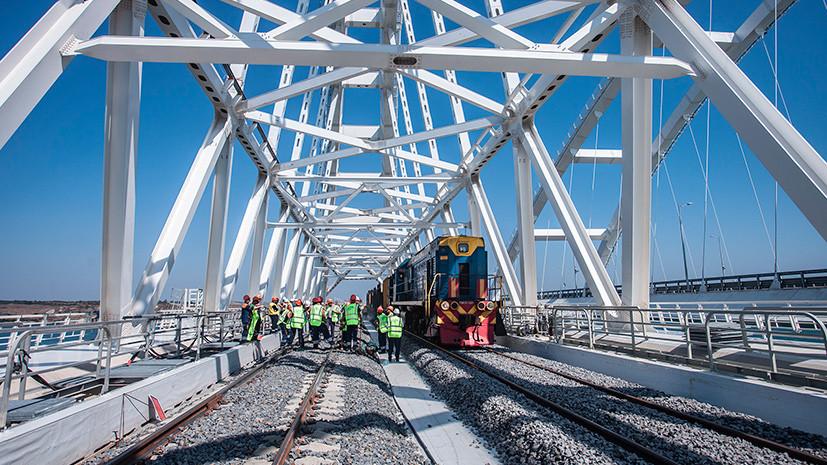 Минтранс: движение поездов по Крымскому мосту откроют по графику