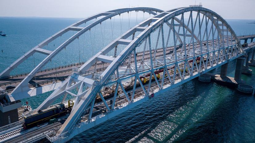 Дитрих анонсировал запуск поездов по Крымскому мосту до конца года
