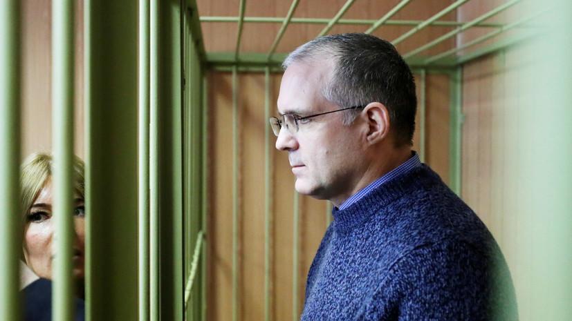 Обвиняемому в шпионаже Полу Уилану стало плохо в суде
