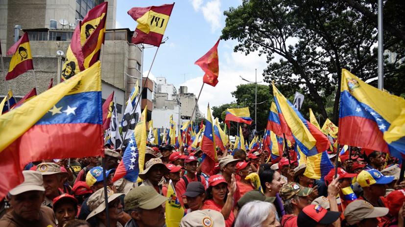 МИД России предупредил об уличных беспорядках в Каракасе