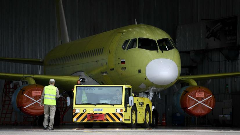 В ГСС оценили данные об отказе от SSJ-100 всех зарубежных авиакомпаний