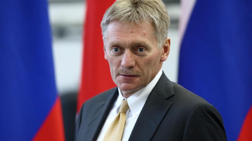 Песков отметил начало диалога Путина и Зеленского