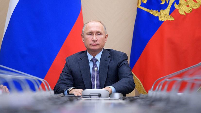 Путин поручил проработать ответ на испытание США новой крылатой ракеты