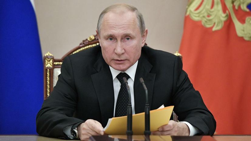 Путин: США срежиссировали кампанию по обвинению в нарушении ДРСМД