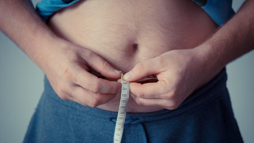 В России за пять лет увеличилось число страдающих ожирением