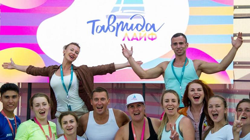 Кириенко рассказал о разнообразии фестиваля «Таврида — АРТ»