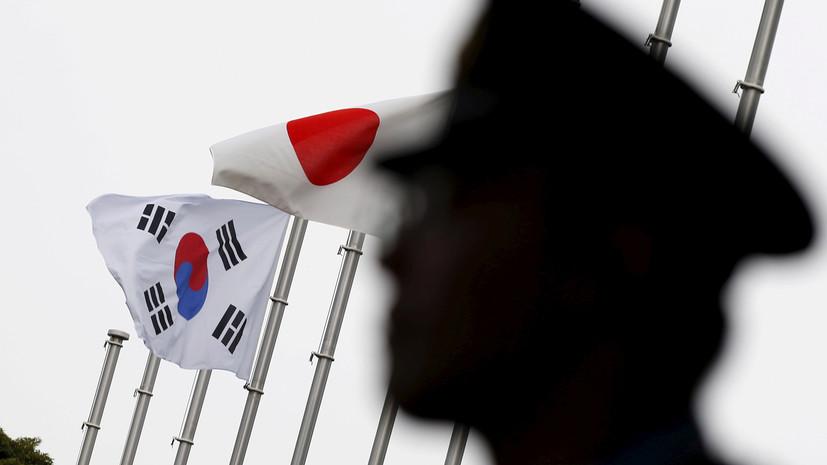 Япония и Южная Корея продолжат обмен разведданными через США