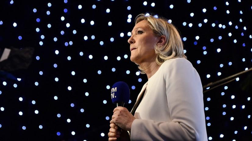 Эксперт оценил заявление Марин Ле Пен о возможности возвращения России в G8
