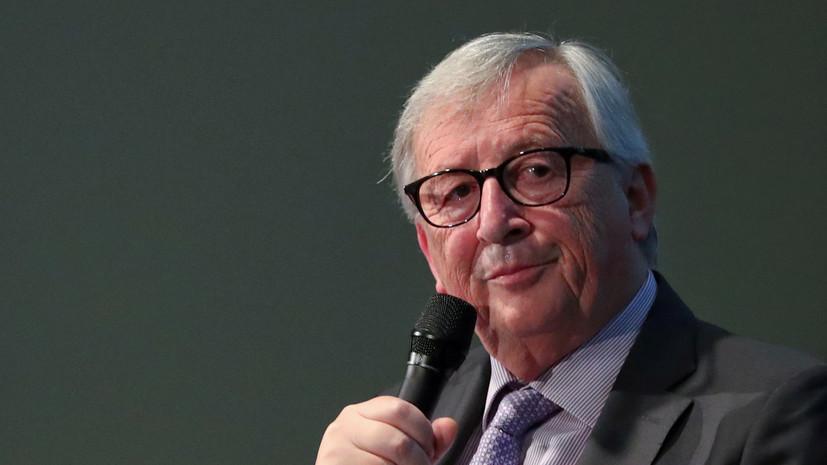 В Еврокомиссии рассказали о состоянии здоровья Юнкера после операции