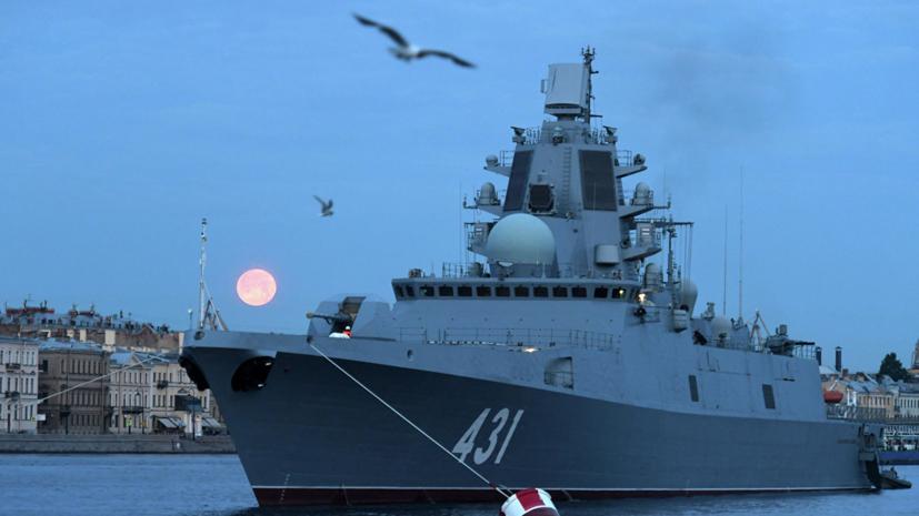Фрегат «Адмирал Касатонов» отправился на заключительный этап заводских испытаний