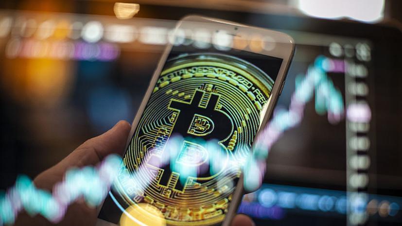 Цифровая неопределённость: с чем связаны резкие колебания курса биткоина в августе