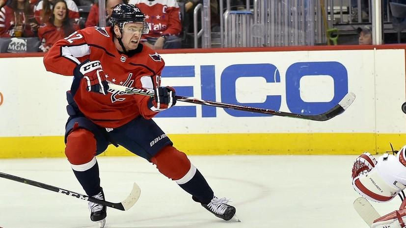 НХЛ выступила с заявлением по дисквалификации Кузнецова