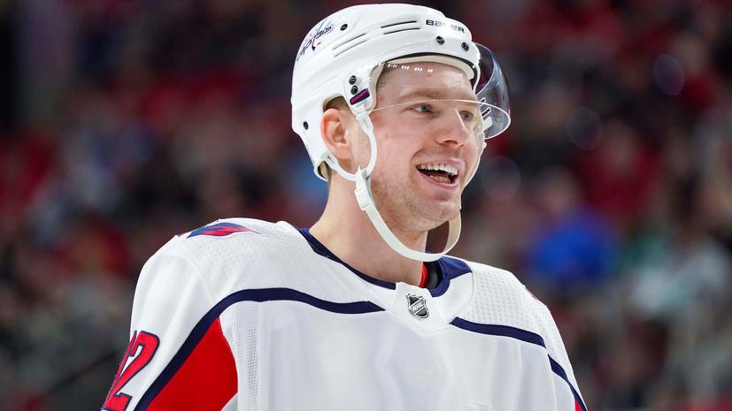 WADA не сможет заставить НХЛ запретить Кузнецову играть за «Вашингтон»
