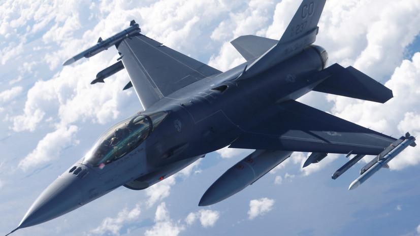 Минобороны КНР выразило США протест из-за планов поставок F-16 Тайваню