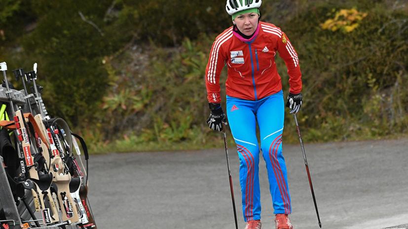 Глазырина и Латыпов завоевали бронзу в суперспринте на летнем чемпионате мира по биатлону
