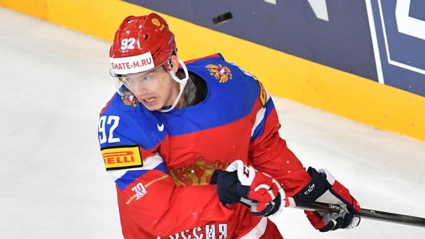 Кузнецов согласился вернуть IIHF бронзовую медаль ЧМ-2019