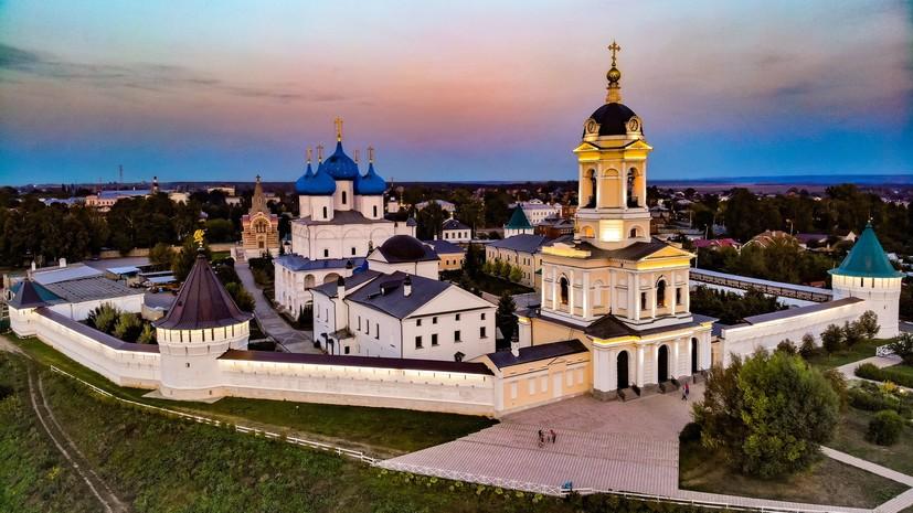 В Подмосковье рассказали о туристическом маршруте, объединяющем Серпухов и Тулу