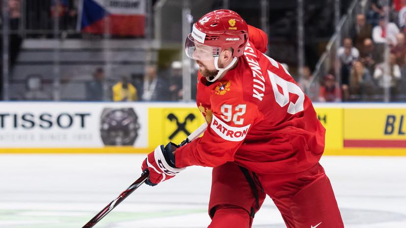Депутат Госдумы заявил, что Кузнецов опозорил российский хоккей и свою страну