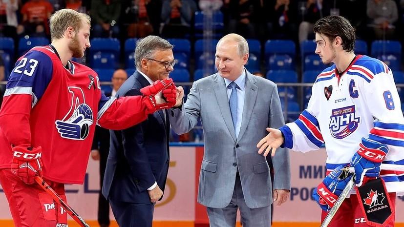 Запервым матчем ярославского «Локо» наКубке Мира будет наблюдать Владимир Путин