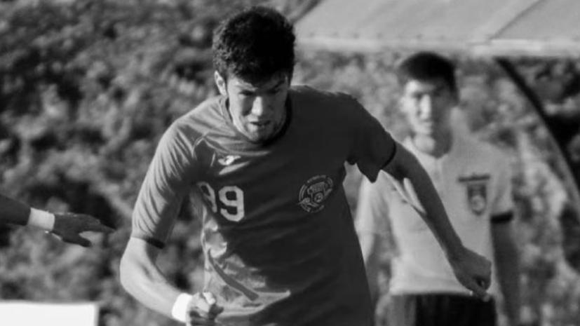 Киргизский футболист погиб в результате ДТП с микроавтобусом команды