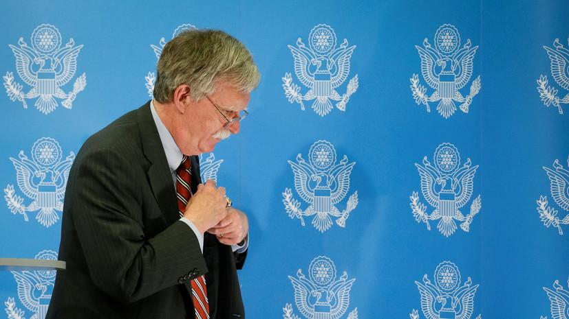 Болтон может сорвать переход украинской «Мотор Сич» под контроль Китая