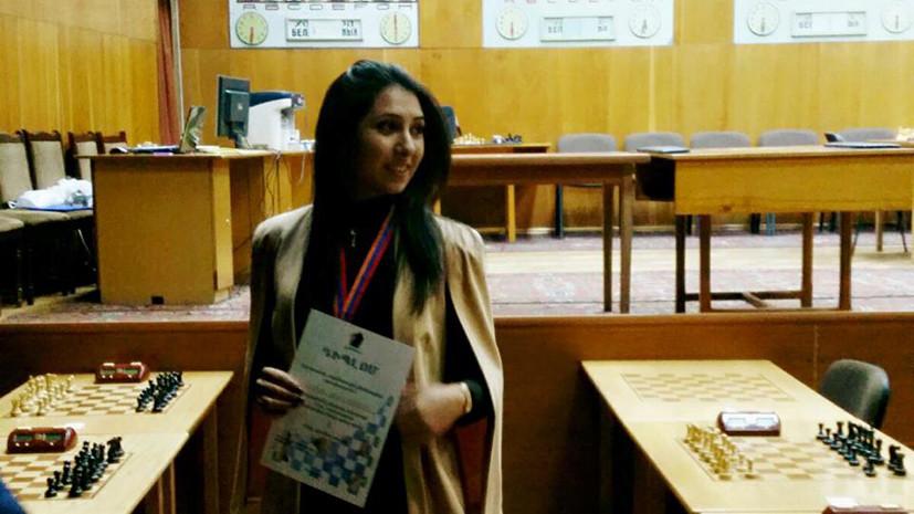 Армянскую шахматистку Геворгян сняли с турнира в Турции по требованию азербайджанских участников