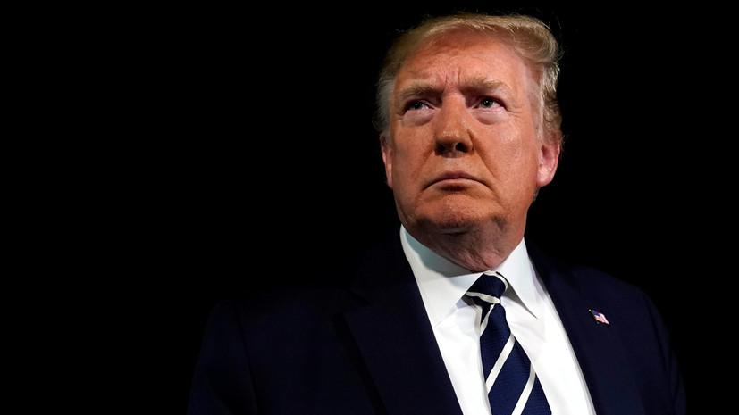Трамп подтвердил готовность к торговым переговорам с Китаем