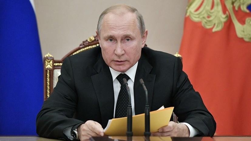 Путин поручил проработать вопрос досрочной пенсии горнякам