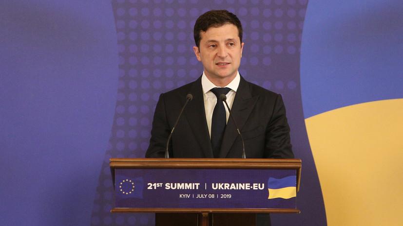 Зеленский назвал украинский гимн главным хитом