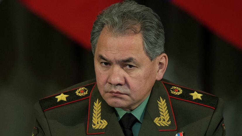 Шойгу предложил Молдавии утилизировать боеприпасы в Приднестровье