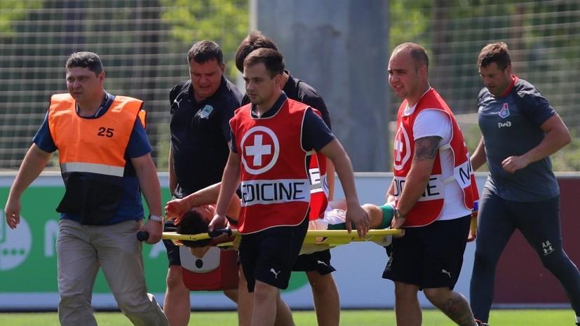 Футболист молодёжного состава «Локомотива» Морозов находится с черепно-мозговой травмой в больнице