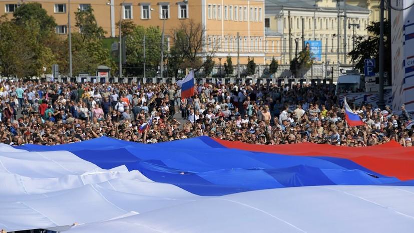 Праздничный концерт в Москве посетили 94 тысячи человек