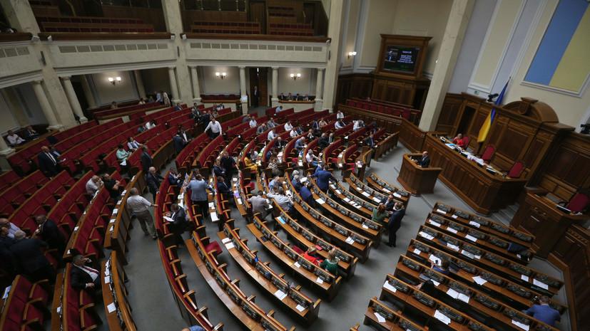 В Раде заявили о необходимости вернуть суверенитет Украины