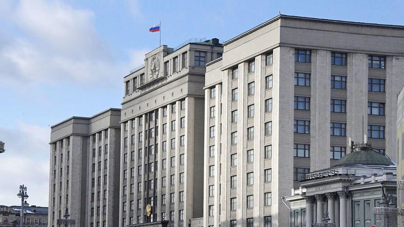 В Госдуме оценили слова Додона о возобновлении партнёрства с Россией